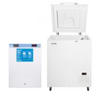 standing refrigeration units